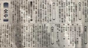 全中新聞.jpg